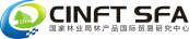 cinft_logo